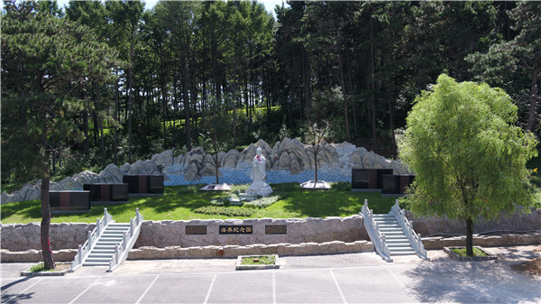 帽山公墓海葬纪念园