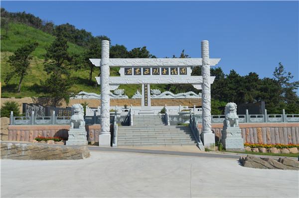 帽山公墓烈士陵园
